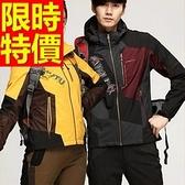登山外套-防水保暖防風透氣情侶款滑雪夾克(單件)62y44【時尚巴黎】