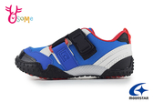 Moonstar 月星 Carrot 日本機能鞋 中童 玩耍速乾 穩固交叉帶 腳踏車鞋 運動鞋 I9667#藍色◆OSOME奧森鞋業