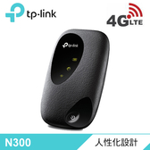 【TP-LINK】M7200 4G LTE Wi-Fi 行動分享器 【贈咖啡兌換序號,次月中簡訊發送】