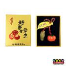 【收藏天地】好柿會發生/  創意禮品 吊飾 送禮 旅遊紀念