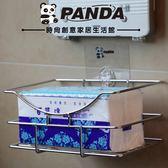 ★買越多越便宜★【Panda】304不鏽鋼 洗浴品置物架