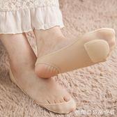 船襪女夏季超淺口高跟鞋不掉跟吊帶襪隱形硅膠防滑單鞋短冰絲襪子糖糖日繫森女屋