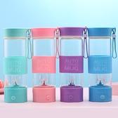 新品智能自動攪拌杯玻璃杯子 電動咖啡杯蛋白粉五谷粉懶人攪拌杯 快速出貨