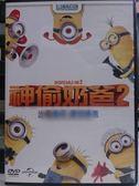 影音專賣店-B30-001-正版DVD【神偷奶爸2】-卡通動畫-國英語發音