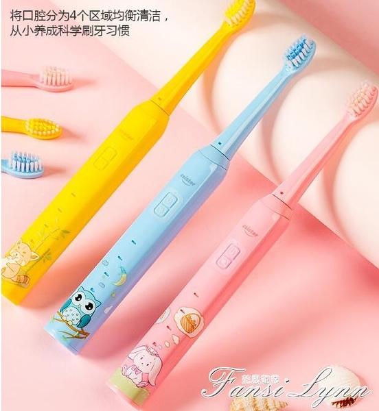 軒騰兒童電動牙刷充電式軟毛寶寶2-3-6-12歲以上小孩聲波防水神器 范思蓮恩