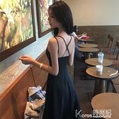 露背洋装 洋裝女2021早春新款時尚性感氣質交叉露背開叉A字裙高腰大擺裙