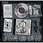 朱頭皮 朱約信的音樂 台語創作現場作品 貳 CD (OS小舖)