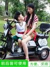 電動車安全帶防摔保護帶兒童座椅老年三輪代步車保險綁 【快速出貨】
