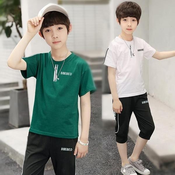 兩件套 兒童裝男童夏季裝短袖運動兩件套裝2021新款大童男孩洋氣小孩衣服 霓裳細軟