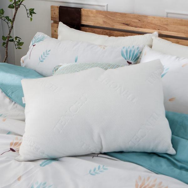 天絲纖柔舒眠枕-生活工場