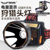 榮者led頭燈強光充電超亮頭戴式手電筒3000米打獵防水疝氣燈礦燈-USB輸出 藍-黃光鏡片