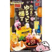 日本限定 卡娜赫拉 兔兔&p助 居酒屋系列 盒玩套組 全8種 (共8小盒入裝) 整盒隨機套裝組合