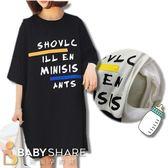 BS貝殼【J18052】孕媽咪潮T 字母舒適好穿寬鬆哺乳衣 加大尺碼 孕婦裝 寬鬆哺乳衣 連身裙