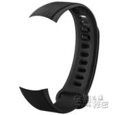 華為榮耀手環3錶帶 智慧運動手環硅膠防水腕帶多彩手錶替換帶NYX-B10/B20 衣櫥秘密