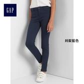 Gap女童 修身中腰直筒兒童運動褲 柔軟彈力休閒長褲 805395-純靛藍色
