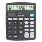 計算機得力經濟型計算器財務專用辦公用學生用可愛12位數計算機全館限時88折