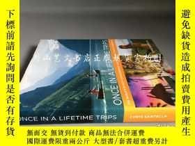 二手書博民逛書店once罕見in a lifetime trips:the wo