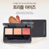 韓國THE FACE SHOP 三色眼影調色盤(3.2g) 4款可選【小三美日】