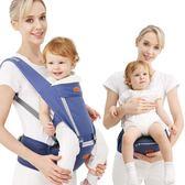 嬰兒背帶四季通用前抱式多功能寶寶腰凳抱娃神器輕便單登小孩坐凳  IGO