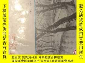 二手書博民逛書店罕見風景畫寫生基礎和速寫Y227505 何重禮,鄧淑民著 中國建