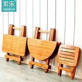 (聖誕交換禮物)索樂楠竹折疊桌便攜實木桌簡易餐桌小戶型家用飯桌方桌圓桌學習桌