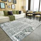 地毯客廳地毯現代簡約家用北歐水灰藍色地毯...