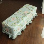 長凳套椅子套椅子罩家用小凳子套鋼琴凳子套化妝凳子套換鞋凳子【onecity】