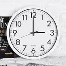鐘錶客廳個性創意時尚家用掛鐘歐式現代簡約臥室靜音電子石英時鐘 歐韓流行館
