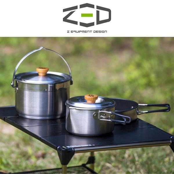 ZED 戶外不鏽鋼鍋具組23 ZEACK0201 / 城市綠洲(露營、廚具、不沾塗層、不沾鍋、兩鍋、煎盤、韓國)
