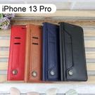 多卡夾真皮皮套 iPhone 13 Pro (6.1吋)