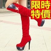 長靴-細緻新款時尚亮片水鑽高跟過膝女馬靴2色64e24【巴黎精品】