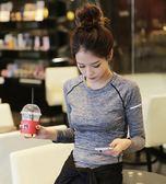 健身衣女長袖瑜伽服健身房鍛煉運動速干—聖誕交換禮物