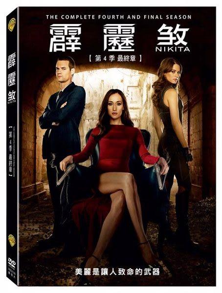 【停看聽音響唱片】【DVD】霹靂煞第4季