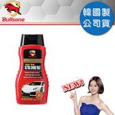 【Bullsone】奈米增艷亮光蠟 (長效型)