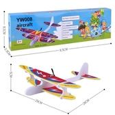 電動飛機附USB 充電線YF16272  出貨←戶外玩具飛機模型手拋飛機
