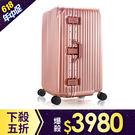 預購-行李箱 旅行箱 29吋 法國奧莉薇閣 PC鋁框 Sport運動版 附贈防塵套