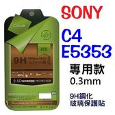 SONY Xperia C4 E5353 滿版 鋼化玻璃貼 9H 保護貼 高硬度 公司貨 台灣製造【采昇通訊】