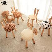 實木兒童凳子卡通小鹿板凳幼兒園寶寶桌子椅子套件北歐動物兒童椅 小巨蛋之家