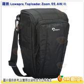 Lowepro 羅普 Toploader Zoom 55 AW II 伸縮三角背包 公司貨 槍包 斜背 腰掛 單眼 70-200mm 相機包包 攝影包