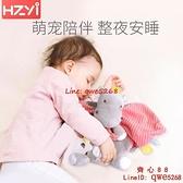 安撫巾嬰兒可入口睡眠安撫玩偶可咬安撫毛巾寶寶安撫玩具【齊心88】
