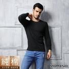 【南紡購物中心】男內衣 保暖衣 長袖純棉毛彩色圓領衫(黑色)(一件)MORINO摩力諾