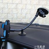 汽車用車載手機支架吸盤式加長款大貨車挖掘機導航車上通用多功能『小淇嚴選』