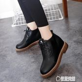 奧雅達春秋女鞋新款厚底粗跟短靴女英倫風復古系帶馬丁靴女靴 草莓妞妞