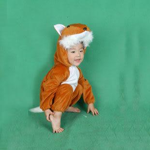 兒童表演 卡通  動物衣服狐狸服裝