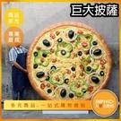 INPHIC-大型披薩模型 巨大披薩 義式披薩 海鮮披薩-IMFF006104B