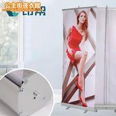 展架  婚禮鋁合金易拉寶60x160制作展架 海報架海報印刷易拉寶支架