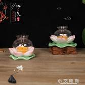 陶瓷蓮花燭台七星蠟燭座佛教用品 佛前3.5寸酥油燈座油燈佛燈 小艾時尚