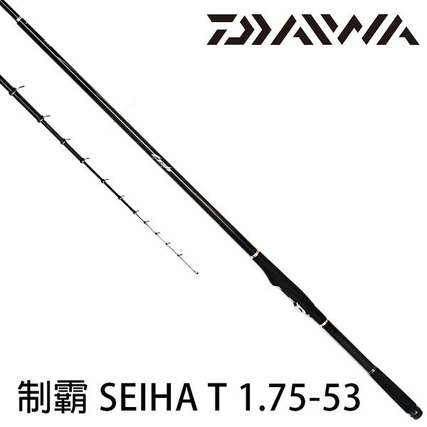 漁拓釣具 DAIWA 制霸 T 1.75-53 [磯釣竿]