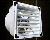 玻璃鋼負壓風機工業排風扇強力靜音抽風機排氣扇工廠車間換氣扇QM 莉卡嚴選