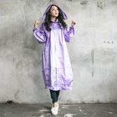 [安信騎士] BRIGHTDAY 亮采 前開 連身式 風雨衣 紫 雨衣